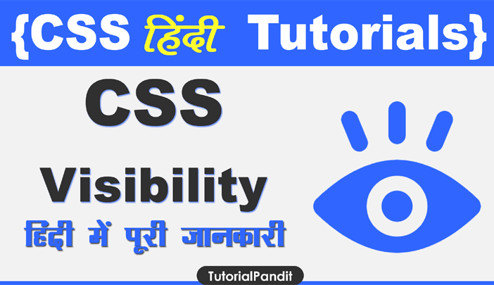 CSS Visibility Property in Hindi