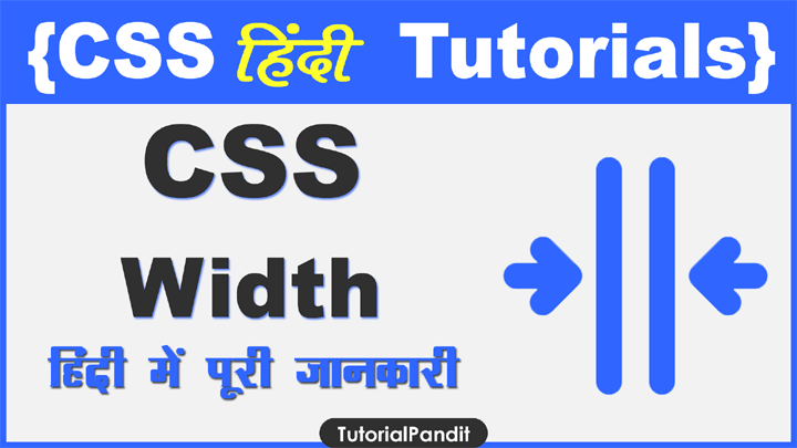 CSS Width Property in Hindi