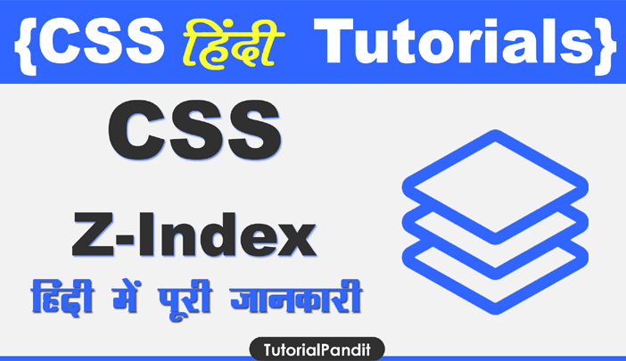 CSS Z-index Property in Hindi