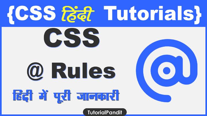 CSS at Rules