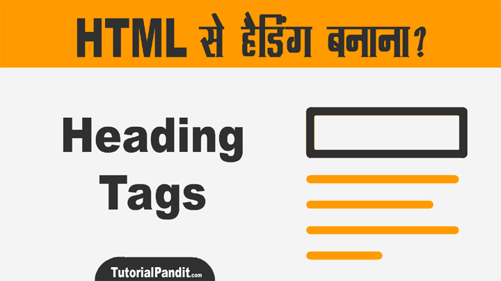 HTML Heading Tag in Hindi
