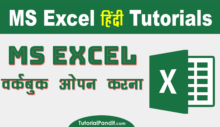 Opening Save File in Excel in Hindi