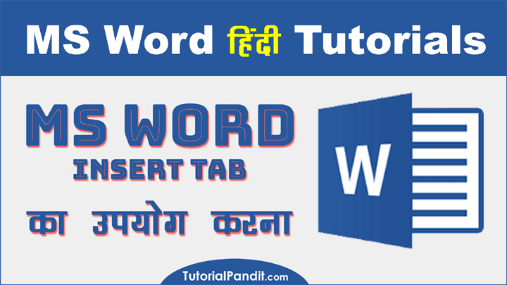 Using MS Word Insert Tab in Hindi