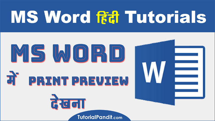 Print Preview Word Document in Hindi