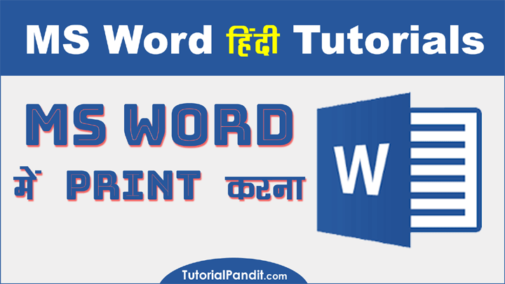 How to Print Word Document in Hindi