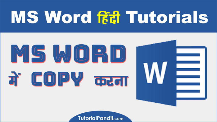 Using Copy in MS Word in Hindi
