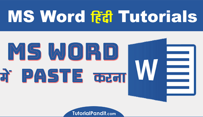 Using Paste in MS Word in Hindi