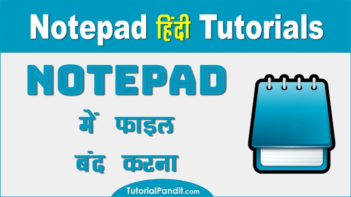 How to Close Notepad File in Hindi