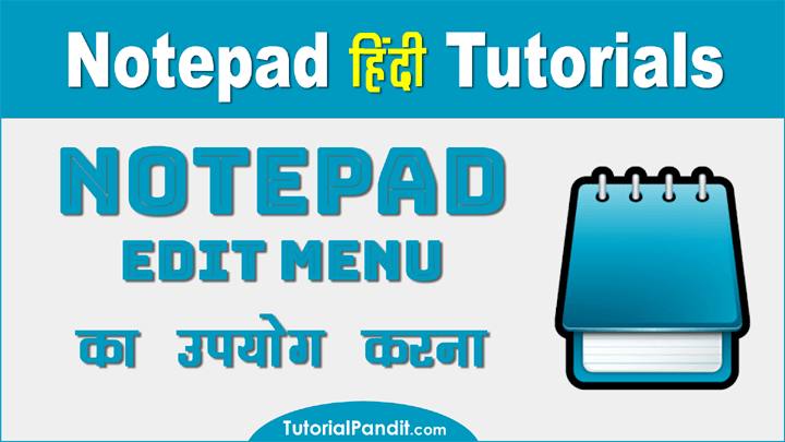 Using Notepad Edit Menu in Hindi