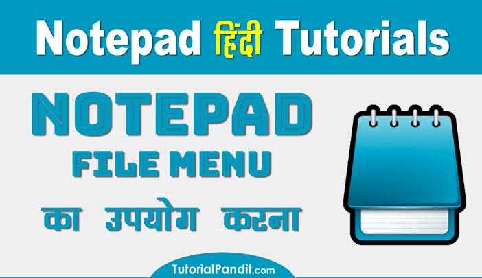 Using Notepad File Menu in Hindi