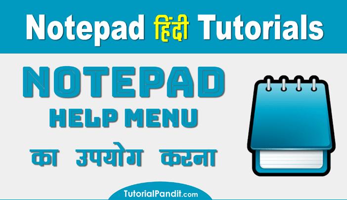 Using Notepad Help Menu in Hindi