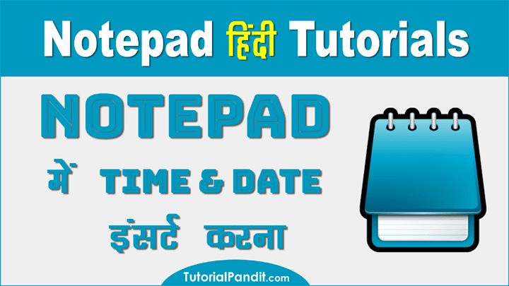Notepad File me Time or Date Kaise Insert Kare