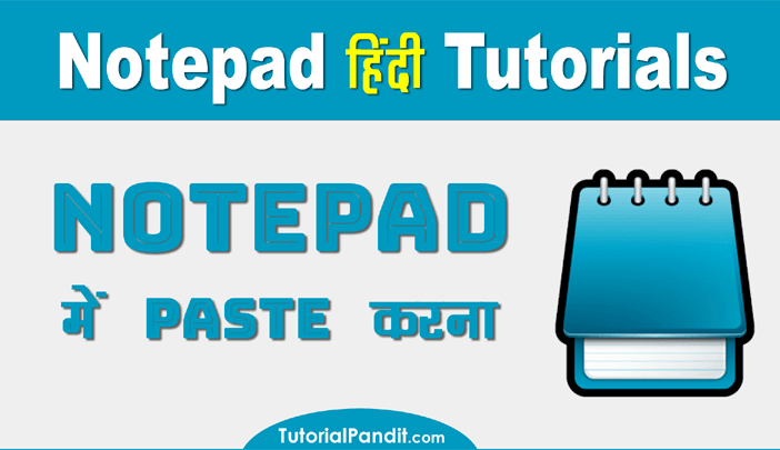Using Paste in Notepad in Hindi