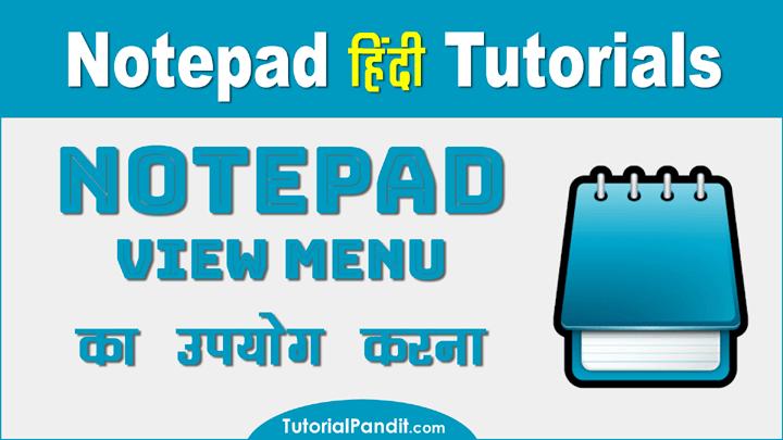 Using Notepad View Menu in Hindi