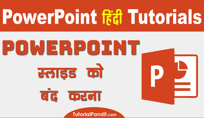 PowerPoint Slide Kaise Band Kare