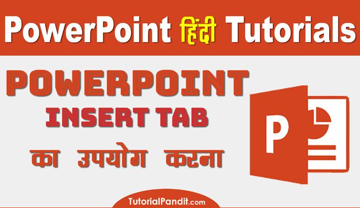 Using PowerPoint Insert Tab in Hindi