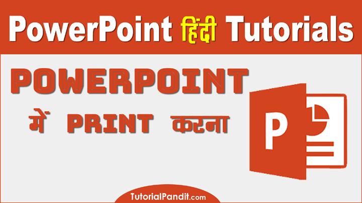 PowerPoint Presentation ko Print Kaise Kare