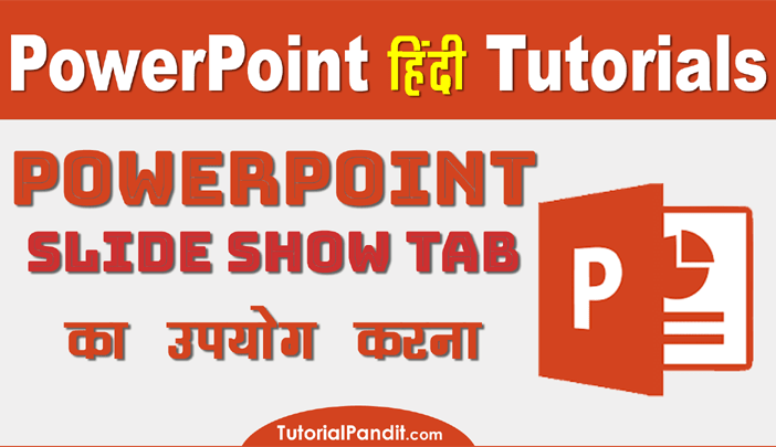 Using PowerPoint Slide Show Tab in Hindi