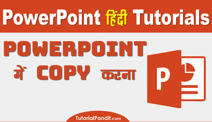 Using Copy in PowerPoint in Hindi