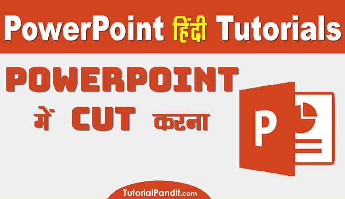 Using Cut in PowerPoint in Hindi