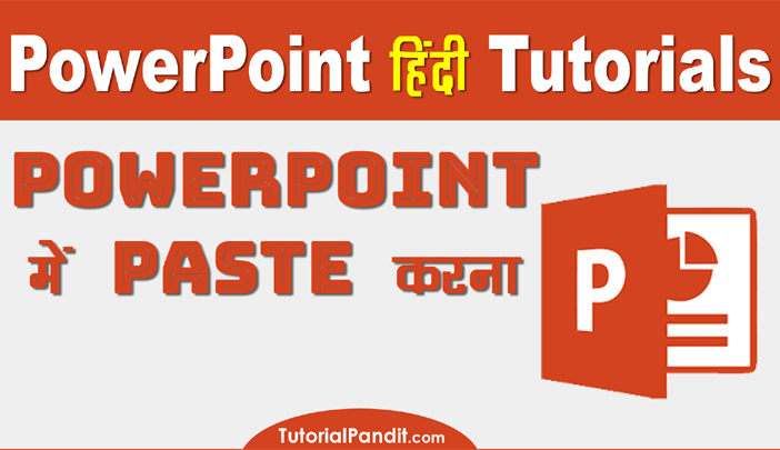 Using Paste in PowerPoint in Hindi