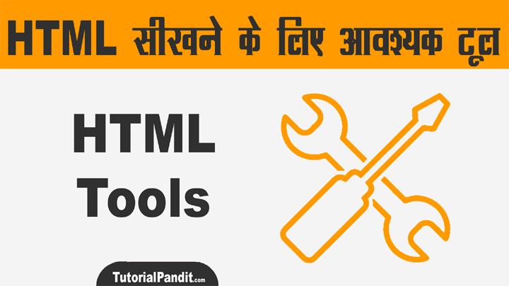 Tools to Learn HTML