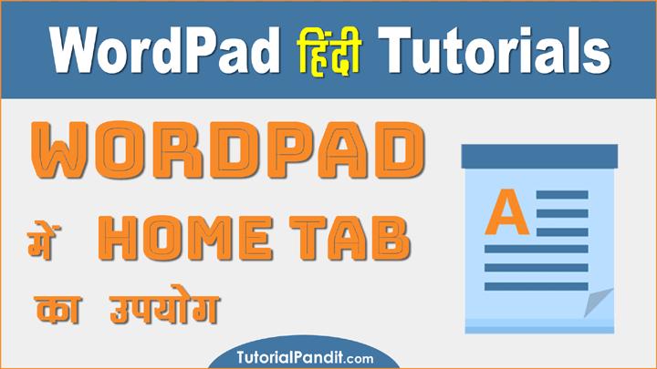 Using Home Tab in Hindi