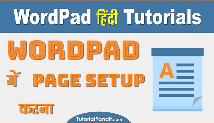 WordPad me Page Setup Kaise Kare