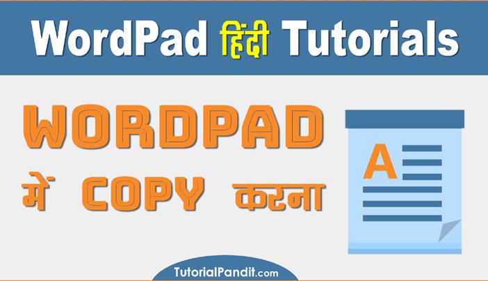 Using Copy in WordPad in Hindi