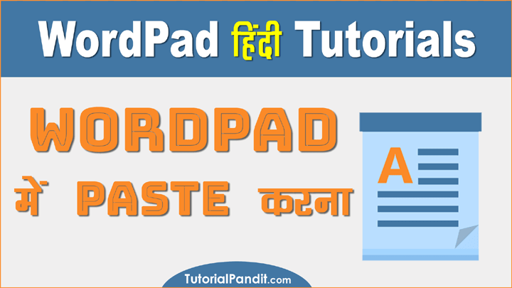 Using Paste in WordPad in Hindi